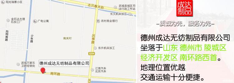 地图 工厂位置