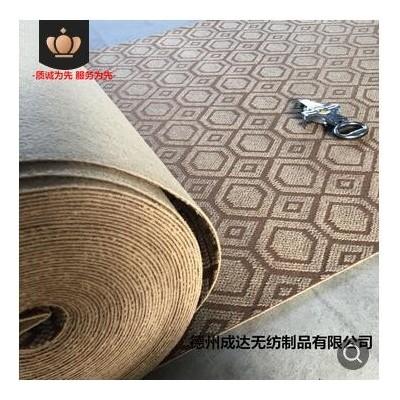 提花地毯家用卧室会议室走廊楼梯台阶办公室防滑加厚满铺地毯定制