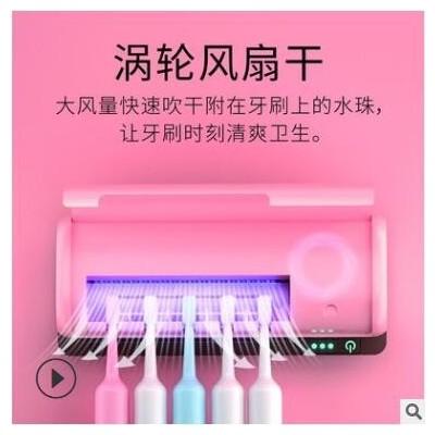 新款牙刷架 智能牙刷消毒器 便携式紫外线消毒盒多功能家用免打孔