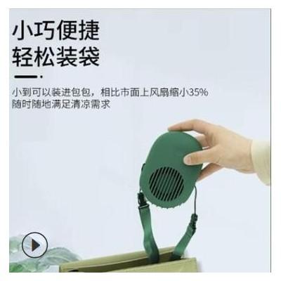 2021 新款充电静音大风力挂脖风扇 懒人小风扇 懒人USB迷你风扇