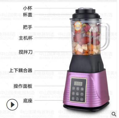 家用破壁机 全自动加热多功能料理机榨汁机婴儿辅食机
