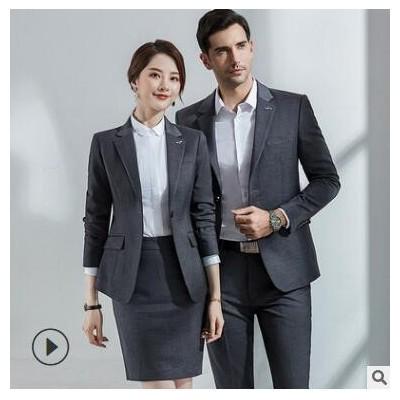 厚款春季款商务正装批发酒店销售4S店工作服精美男女同款职业西装