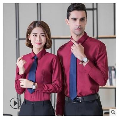 四季春季男女同款莫代尔棉职业套装衬衫长袖工作服韩版绣LOGO免烫