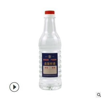 高粱酒 品鉴酒 与客服说明 取样酒类度数