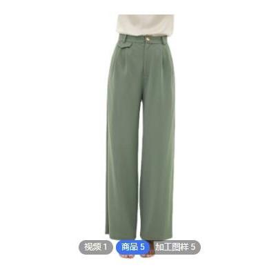 2021夏季新款女装垂感长裤阔腿休闲拖地裤
