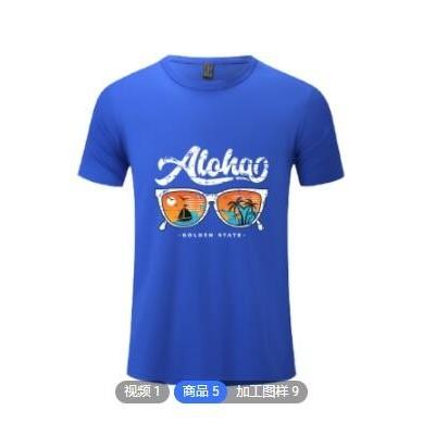 百印速干跑步运动广告文化衫加工定制做团体工作班服T恤印字logo
