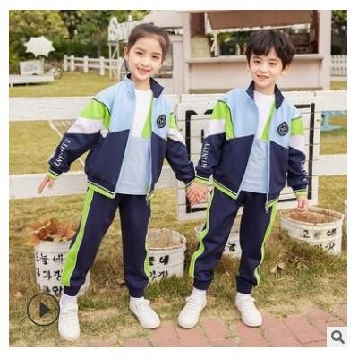 幼儿园园服春秋装三件套学院风小学生校服春季儿童班服一年级