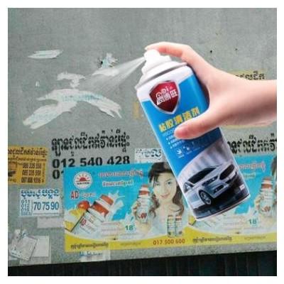 除胶汽车用粘胶去除剂万能不干胶清除剂车家两用喷雾厂家直销