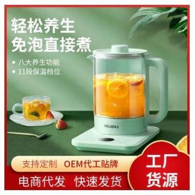 养生壶家用全自动煮茶器煎药壶高硼硅玻璃迷你养身壶