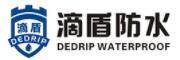 滴盾国标防水