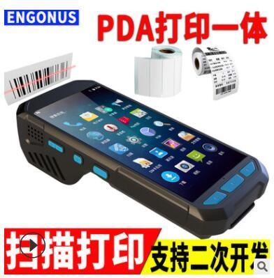 车牌识别PDA手持终端停车场路边停车管理打印一体机多台同步使
