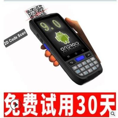 盘点机pda手持终端防水工业级扫码器数据采集ERP管理软件专用NFC