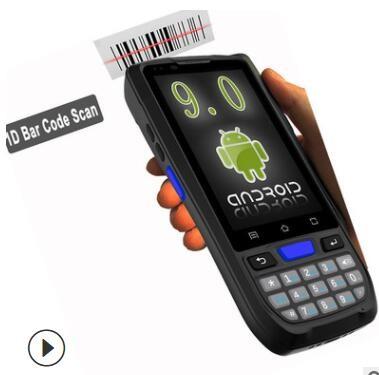 安卓Android9.0全网通4G版手持终端机支持一维二维扫码数据采集