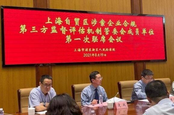 上海自贸区临港新片区:跑出加速度 提升活跃度 干出显示度