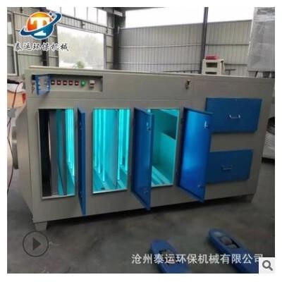 活性炭环保箱 厂家供应 抽屉式活性炭箱 pp活性炭吸附箱