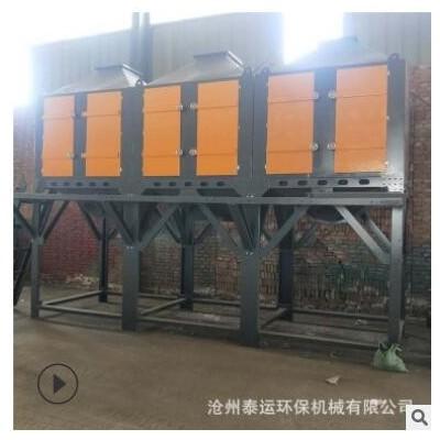 RCO催化燃烧废气处理设备工业活性炭吸附脱附沸石转轮净化装置