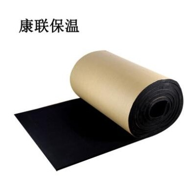 供应 橡塑 橡塑板 橡塑管 河北橡塑生产厂家