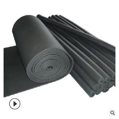 华美风管b1级隔音橡塑板 隔热b2级橡塑海绵保温板 贴箔橡塑管