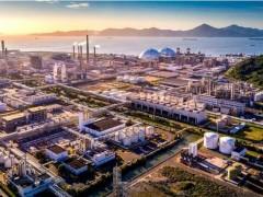 马森集团国际能源贸易总部落户浙江自贸区宁波片区