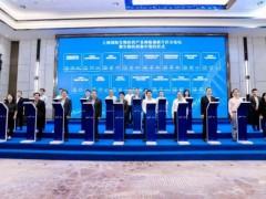 首届上海国际生物医药产业周|总投资147亿元 24个生物医药产业重点项目落地上海自贸区临港新片区