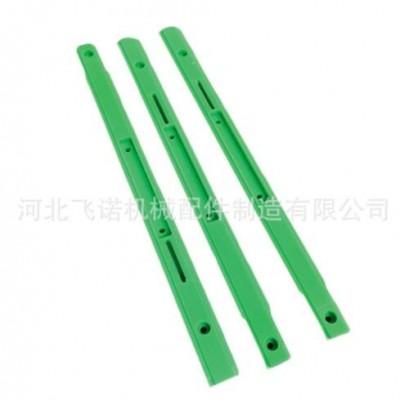 加工定制UPE超高分子聚乙烯链条耐磨导轨条导向件输送线链条弯轨