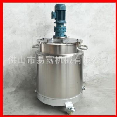 200L电加热常压搅拌釜 不锈钢搅拌釜 胶粘剂搅拌机