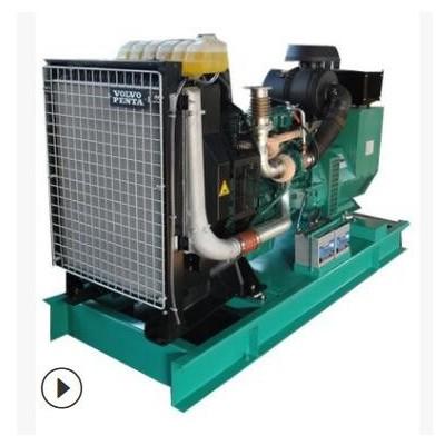 380V发电机 120kw沃尔沃柴油发电机volvo120kw