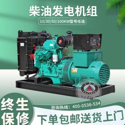 75kw东风康明斯柴油发电机组备用全铜无刷三相380V工业发电机