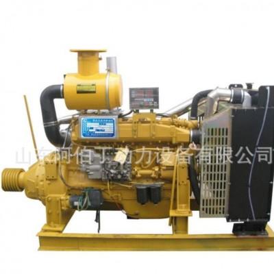 供应潍坊柴斯太尔6126ZLP200kw马力固定动力柴油机组